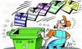 推动二手纺织品的回收再利用是核心