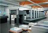 """全国绿色印刷发展调查:印刷业""""浸绿""""之旅见成效"""